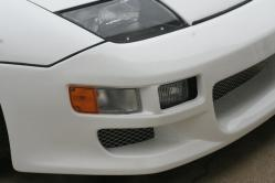 Splintfight 1990 Nissan 300ZX
