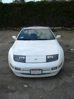 konahrtists 1996 Nissan 300ZX