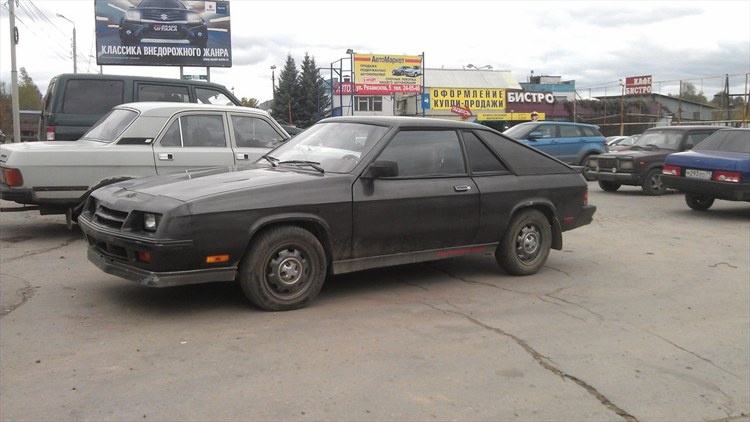 Plymouth Turizmo from Russia ))My favorite car!!! - 16367045