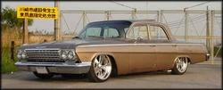 Takashi 1962 Chevrolet Bel Air