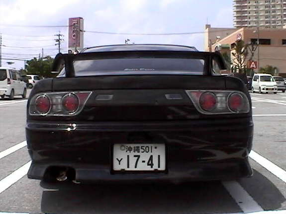 Another bub180jp 1997 Nissan 180SX post... - 779830