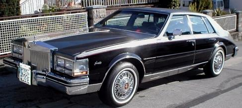 Another Cadel85 1985 Cadillac Seville Post 795649 By Cadel85