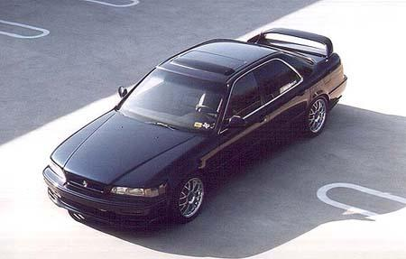 Park Acura on Chez1701 S 1992 Acura Legend Page 4 In New Hyde Park  Ny