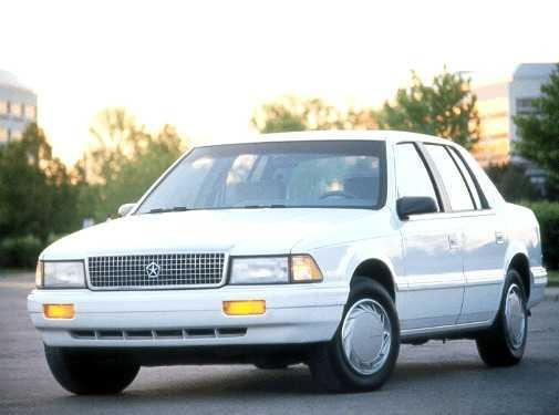 Another AcclaimBump 1992 Plymouth Acclaim post... - 900383