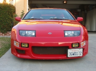FOR SALE 300ZX
