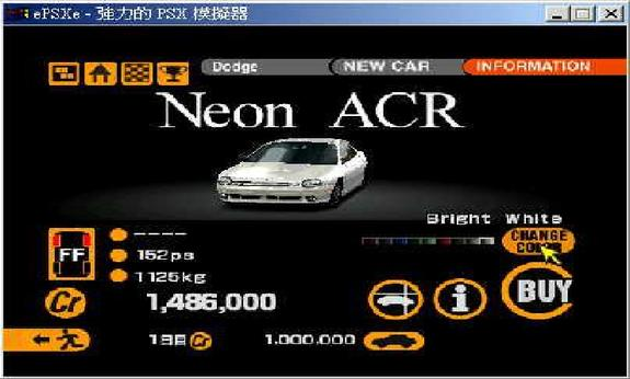 Another chineseneon 1996 Dodge Neon post... - 1202070