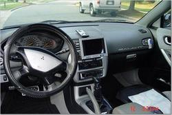 Another DaIllest1 1999 Mitsubishi Galant post... - 1617349