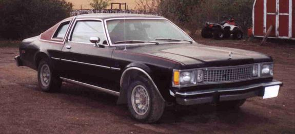 1980 PLYMOUTH VOLARE for sale in Shelton, Connecticut ...  |1980 Plymouth Volare Interior