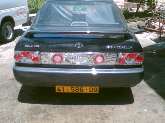 Another olesia 2002 Chevrolet Cavalier post... - 2255095