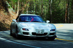 Paraffins 1994 Mazda RX-7