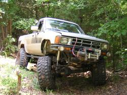 4runner1285 1987 Toyota 4Runner