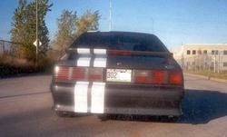 Another Sly1990 1987 Mercury Cougar post... - 3690008