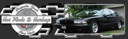 1067rs 1994 Chevrolet Citation