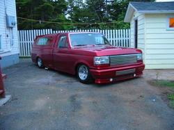 customlow150 1987 Ford F150 Regular Cab