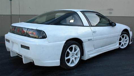 Another thedmista2004 1994 Mitsubishi Eclipse post... - 5259254