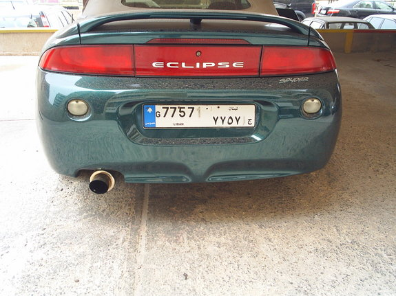 Another Lebanese_Spyder 1997 Mitsubishi Eclipse post... - 5567660
