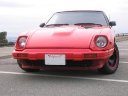 Apollo280ZX 1982 Datsun 280ZX