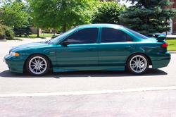 Cooliebuoys 1997 Ford Contour