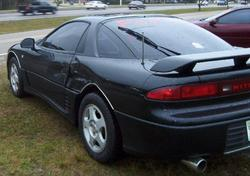 Another Amorette 1992 Mitsubishi 3000GT post... - 5869690