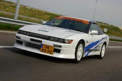 Kenji_SilEightys 1991 Nissan 180SX