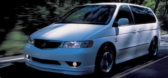 chriscruz 2003 honda odyssey specs photos modification info at cardomain. Black Bedroom Furniture Sets. Home Design Ideas