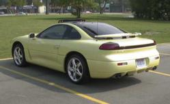 dagimp 1995 Dodge Stealth