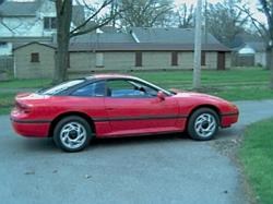 ChrisStealthES 1991 Dodge Stealth