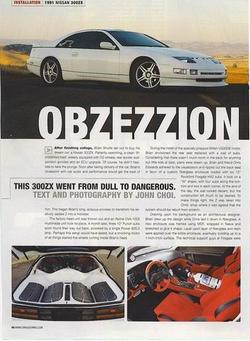 todamgood4U 1991 Nissan 300ZX