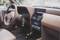 Another speedogurl 1988 Plymouth Sundance post... - 154248