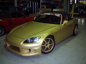 Another oOHighOctaneOo 2002 Honda S2000 post... - 560988