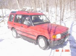 NYCRover 1996 Land Rover Discovery