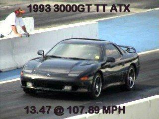 Another jomojr 1993 Mitsubishi 3000GT post... - 6597303