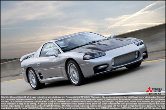 Another VR-4ever 1994 Mitsubishi 3000GT post... - 6859013