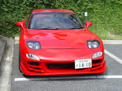 JSmooves 1995 Mazda RX-7