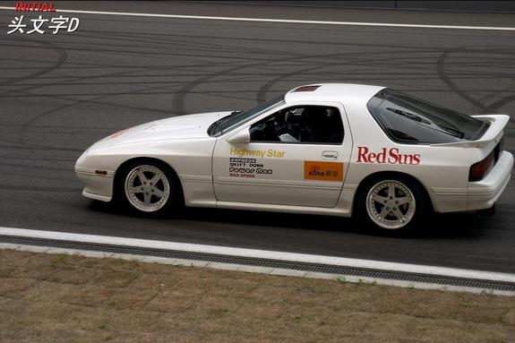 Another jn2k108 1987 Mazda RX-7 post... - 7389275