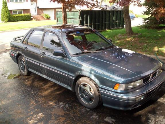 Another themadhatter 1991 Mitsubishi Galant post... - 7608607