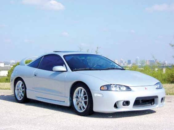 Another t0pdawgcivic 1995 Mitsubishi Eclipse post... - 7898340