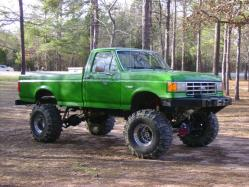 travisluvslaurens 1988 Ford F150 Regular Cab