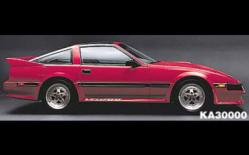 lil_richie23s 1986 Nissan 300ZX