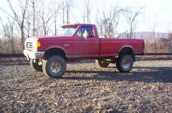dadsonf150ss 1988 Ford F150 Regular Cab