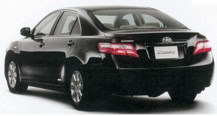 Another Kingklick47 2007 Toyota Camry post... - 8251011