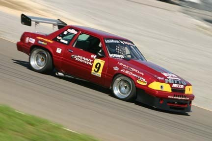 Another djjazzydave 1988 Ford Mustang post... - 8312780