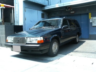 aaaaapppppp 1998 Volvo 900-Series