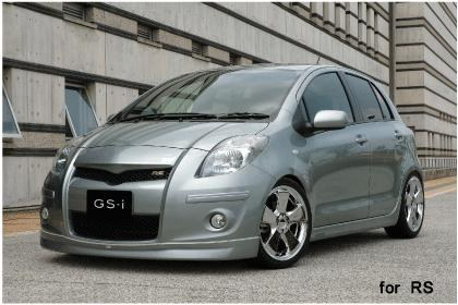 Another yaxcan 2007 Toyota Vitz post... - 8665269