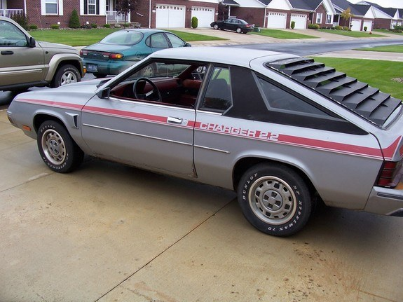 Another TtopDoba 1981 Dodge Charger post... - 8738273