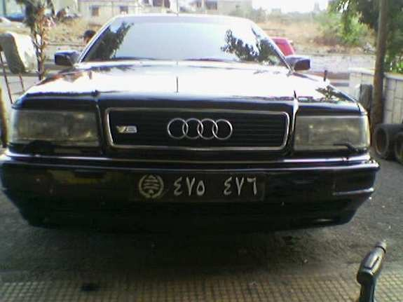Another 475476 1994 Audi V8 post... - 8889121