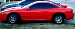 gurrg391s 1996 Dodge Stealth