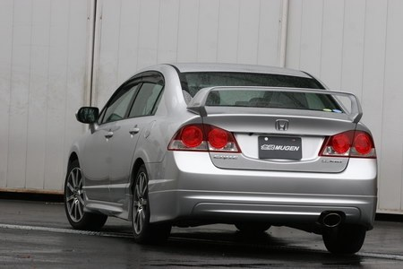 Another Mugen-Power 2007 Acura CSX post... - 10388615