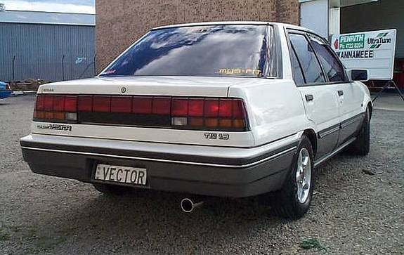Another Holden_Tigra 1989 Nissan Pulsar post... - 9245794