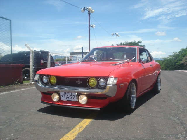 Another emernos 1972 Toyota Celica post... - 9248502